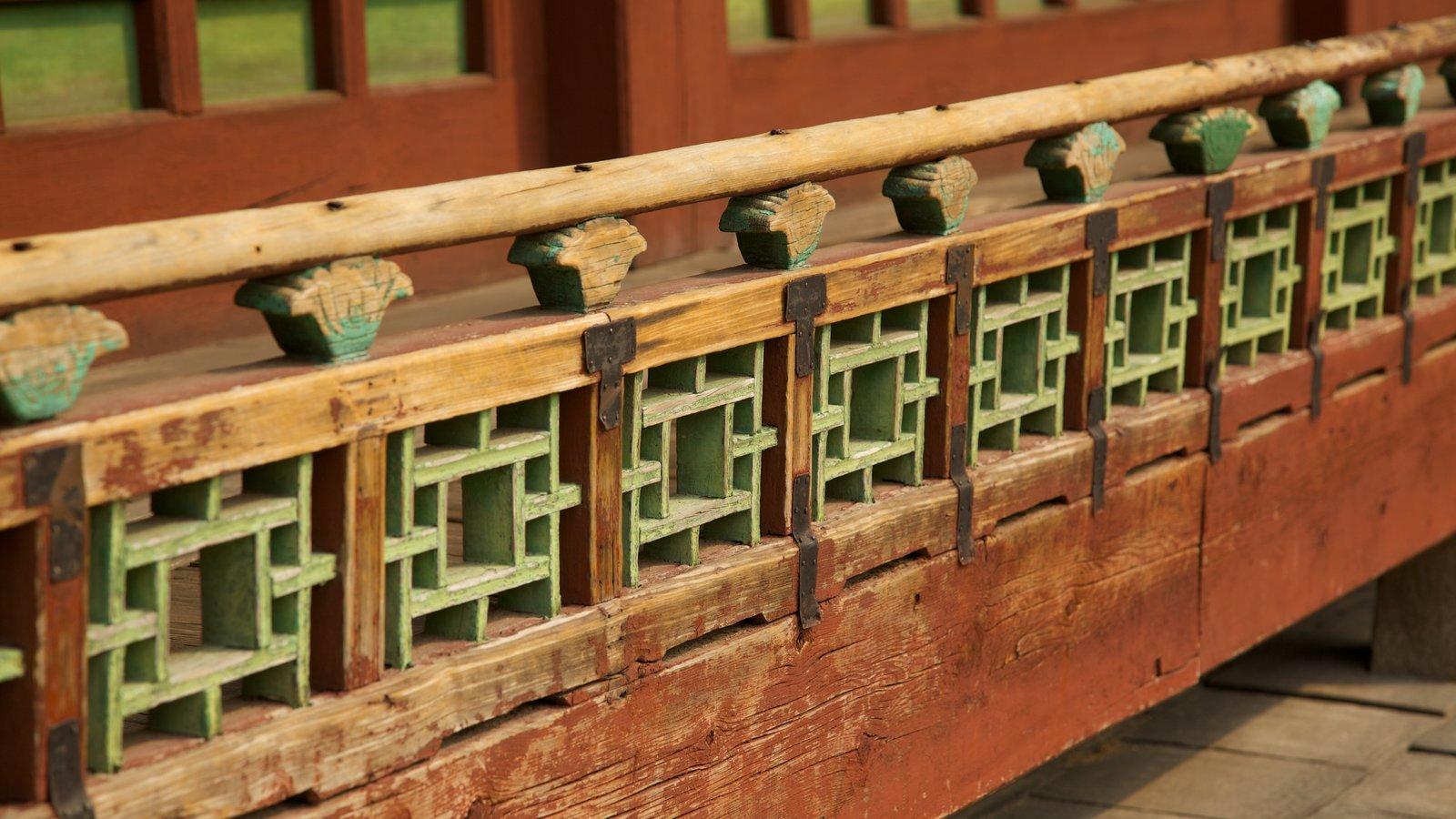昌徳宮の画像 p1_26