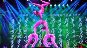 ,Tour por Shanghái