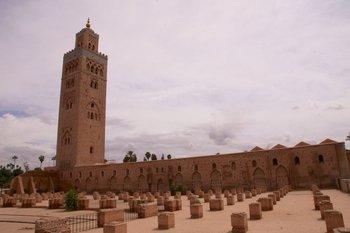 ,Visit to Medina,Visita a la Medina