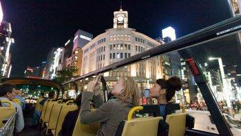 ,Tour por Tokio,Autobús turístico