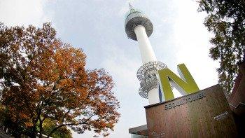 Tickets, museos, atracciones,Entradas a atracciones principales,Torre N