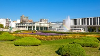 Hiroshima Peace Memorial Museum which includes a park and a fountain