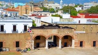Fort Ozama (Fortaleza Ozama)