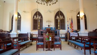 St. Thomas Synagogue featuring a church or cathedral, interior views and religious elements