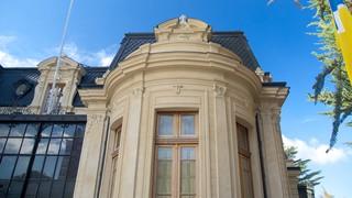 Museo Regional Braun-Menéndez