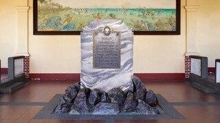 막탄 슈라인