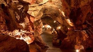 켄츠 케번 선사 동굴