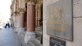 로열 앨버트 박물관 및 미술관