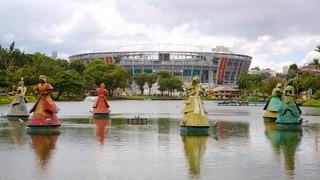 Stade Arena Fonte Nova