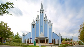 Roman Catholic Church of the Holy Spirit