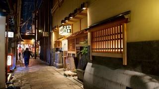 Hozenji-Yokocho Alley