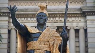 킹 카메하메하 대왕 동상