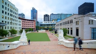 Civic Square (quartier d'affaires)