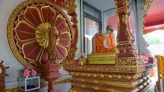 Khunaram Temple