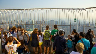 Attraction Pictures: View Images of Empire State Building