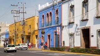 Jose Maria Velasco Museum
