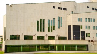Aalto-Musiktheater