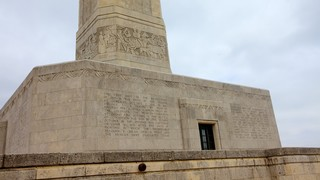 San Jacinto Monument showing a monument