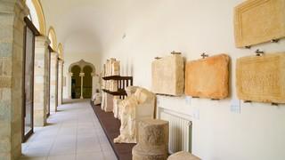 Evora Museum