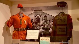 허드 박물관