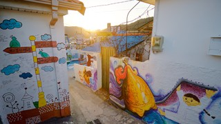 Dongpirang Wall Painting Village Pictures View Photos Images Of