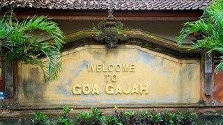 Temple de Goa Gajah