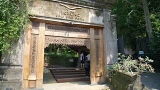 Parc ornithologique Bali Bird Park