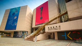 Hong Kong Cultural Centre featuring modern architecture and signage