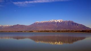 Parc d'état d'Utah Lake