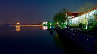 진지 호수