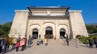 중산릉(손문 박사의 묘)