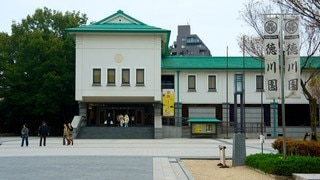 名古屋立美術館