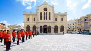 St. Minas Cathedral