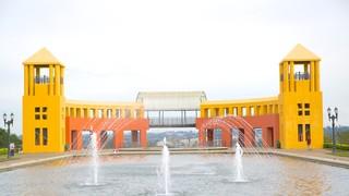 Parc Tangua