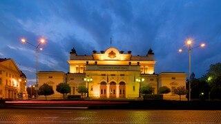 불가리아 의회