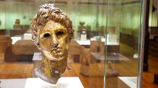 고고학 박물관