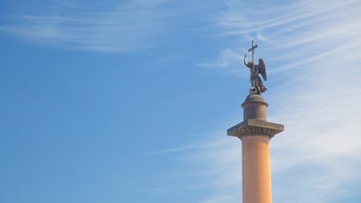 알렉산더 원주 기둥