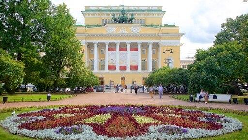 알렉산드린스키 극장
