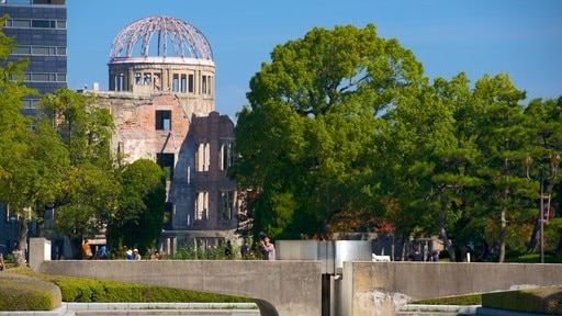 Hiroshima Peace Memorial Park showing heritage elements