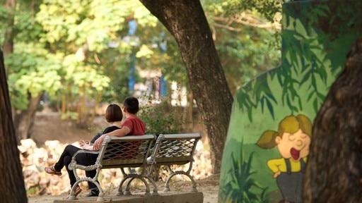 타이난 공원