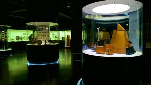 German Film Museum