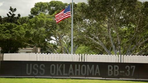 USS オクラホマ記念館