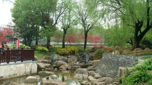 Jardin de Yu Yuan