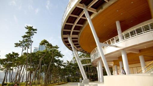 Nurimaru APEC House