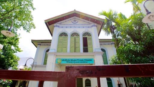 Penang Islamic Museum