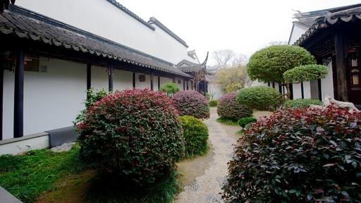 소주(쑤저우) 박물관