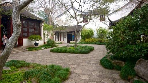 Humble Administrator's Garden (Zhuozheng Yuan)