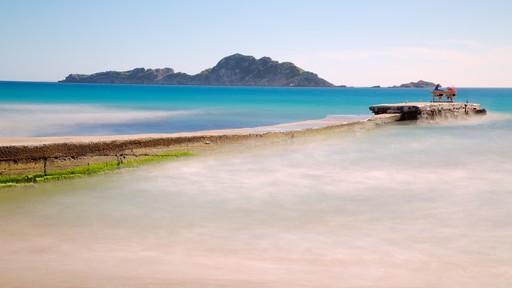 아릴라스 해변