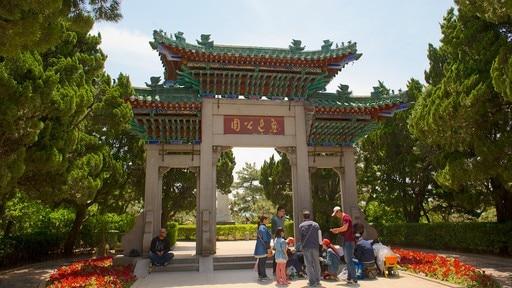 Parque Lu Xun