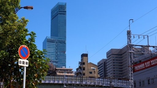 아베노 하루카스 빌딩